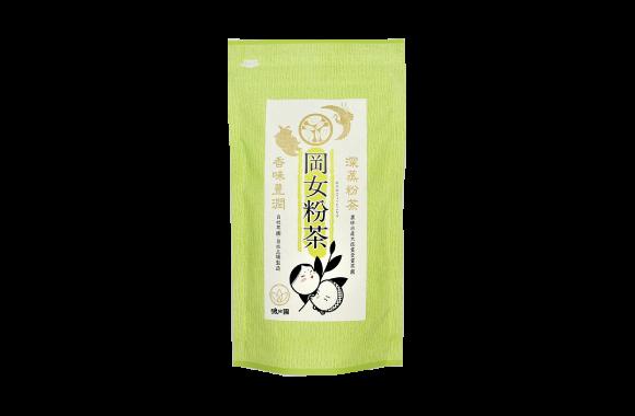 岡女男面茶 粉茶