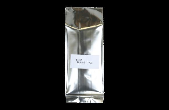 粉茶3号バラ